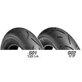 【在庫あり】【イベント開催中!】 BRIDGESTONE ブリヂストン オンロード・サーキット向け RACING MINI S02 【120/500-12】 レーシング ミニ タイヤ 汎用