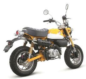 【在庫あり】SP武川 SPタケガワ フルエキゾーストマフラー RSスポーツマフラー プロテクターカラー:ブラック モンキー125