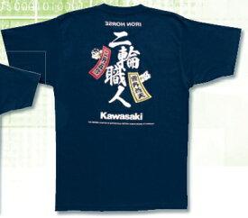 【在庫あり】KAWASAKI カワサキ カワサキ福招Tシャツ