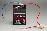 MINIMOTOミニモト強力MF6Vバッテリー