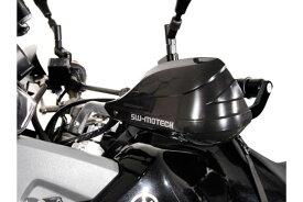 SW-MOTECH SWモテック BBSTORM ハンドガードキット R1150GS XT660Z