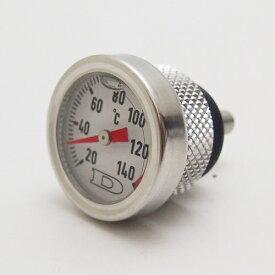 【在庫あり】DOREMI COLLECTION ドレミコレクション 油温計・水温計 油温計 Z900RS