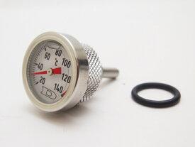 DOREMI COLLECTION ドレミコレクション 油温計・水温計 油温計 CB1100 CB1100 EX CB1100 RS