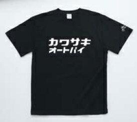 KAWASAKI カワサキ オートバイTシャツ14 サイズ:M