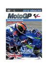 ウィック・ビジュアル・ビューロウWick2019MotoGP公式DVDRound12イギリスGP