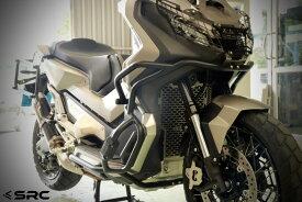 SRC エスアールシー ガード・スライダー クラッシュバー カラー:ブラック(素材:ステンレス) X-ADV