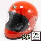 2%erツーパーセンターフルフェイスヘルメット【McHAL】マックヘルメットアポロApolloサイズ:XS(頭囲53-54)