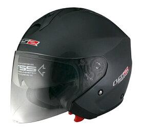 LS2 エルエス2 LS2 FREEWAY ヘルメット