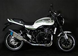 TRICK STAR トリックスター フルエキゾーストマフラー IKAZUCHI (イカヅチ) 政府認証 Z900RS