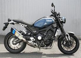 TRICK STAR トリックスター フルエキゾーストマフラー IKAZUCHI (イカヅチ) 政府認証 XSR900