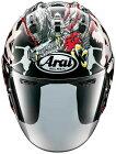 Araiアライジェットヘルメット【2020年3月末頃発売予定】VZ-RamDRAGON[ブイゼットラムドラゴン]ヘルメットサイズ:XS(54cm)