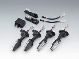 KIJIMA キジマ LEDウインカーキット Vストローム650 Vストローム650XT