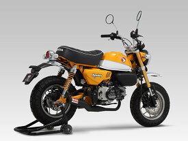 YOSHIMURA ヨシムラ 機械曲 ストレートサイクロン 政府認証 モンキー125