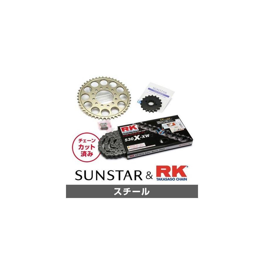 【イベント開催中!】 SUNSTAR サンスター フロント・リアスプロケット&チェーン・カシメジョイントセット チェーン銘柄:RK製STD530X-XW(スチールチェーン) GSX1400 バンディット1250 バンディット1250F バンディット1250S