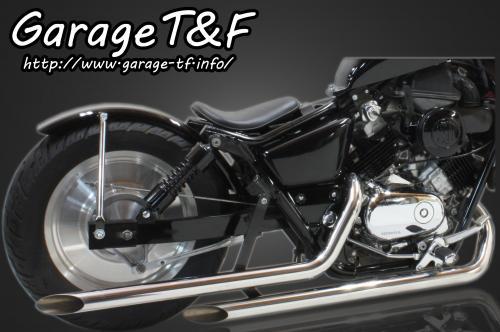 ガレージT&F フルエキゾーストマフラー ドラッグパイプマフラー タイプ1 マグナ(Vツインマグナ) マグナ(Vツインマグナ)S