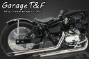 ガレージT&F ドラッグパイプマフラー タイプ1 マグナ(Vツインマグナ) マグナ(Vツインマグナ)