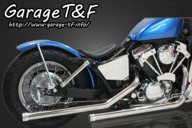 ガレージT&F ドラッグパイプマフラー シャドウスラッシャー400