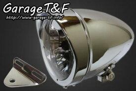 ガレージT&F 4.5インチロケットライト&ライトステーキット タイプA ドラッグスター400