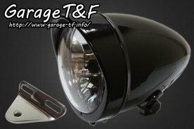 ガレージT&F ヘッドライト本体・ライトリム/ケース 4.5インチロケットライト&ライトステーキット タイプA ドラッグスター400
