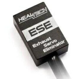 【在庫あり】HEALTECH ELECTRONICS ヒールテックエレクトロニクス その他マフラーパーツ エキゾーストサーボキャンセラー S02 GSX-R1000 GSX-R600 GSX-R750 GSX-S750 Vストローム1000