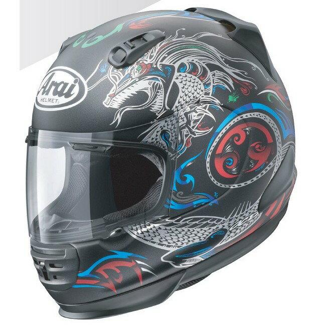 【在庫あり】Arai アライ フルフェイスヘルメット RAPIDE-IR HYDRA [ラパイド-IR ハイドラ] ヘルメット サイズ:L(59-60cm)