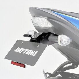 【在庫あり】DAYTONA デイトナ フェンダーレスキット GSX-S1000F GSX-S1000