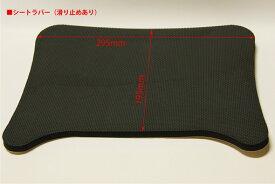 M-DESIGN エムデザイン シートカウル シートラバー(滑り止め有) NS-1 NS50 F NS50 R NSR mini NSR50 NSR80 TZM50