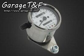 ガレージT&F 機械式ミニスピードメーター ビラーゴ250(XV250)