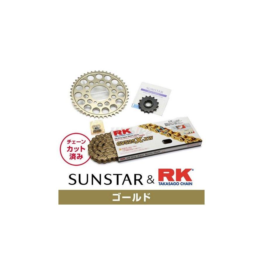 【イベント開催中!】 SUNSTAR サンスター フロント・リアスプロケット&チェーン・カシメジョイントセット チェーン銘柄:RK製GV525X-XW(ゴールドチェーン) Z750FXII/III Z750GP