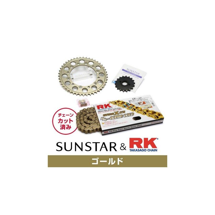【在庫あり】【イベント開催中!】 SUNSTAR サンスター フロント・リアスプロケット&チェーン・カシメジョイントセット チェーン銘柄:RK製GV530X-XW(ゴールドチェーン) XJR1200 XJR1200R XJR1300