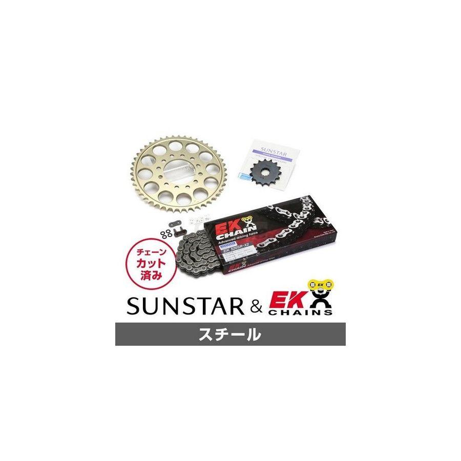 【イベント開催中!】 SUNSTAR サンスター フロント・リアスプロケット&チェーン・カシメジョイントセット チェーン銘柄:EK製STD520SRX2(スチールチェーン) エストレヤ エストレヤRS
