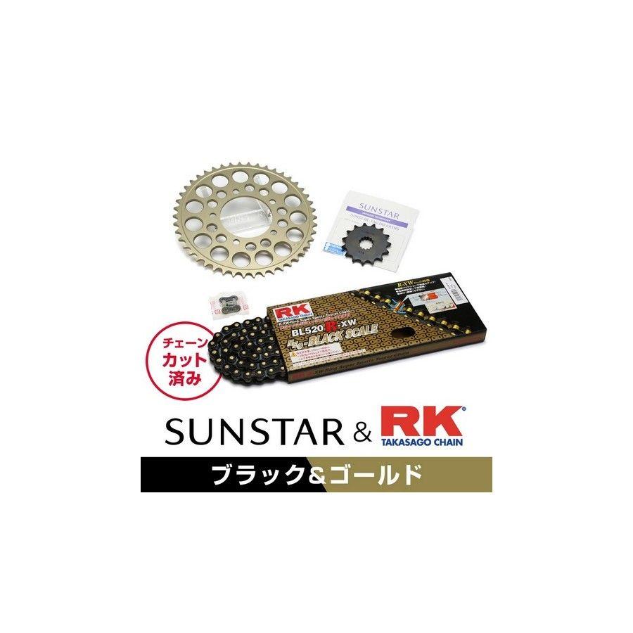 【イベント開催中!】 SUNSTAR サンスター フロント・リアスプロケット&チェーン・カシメジョイントセット チェーン銘柄:RK製BL520R-XW(ブラックチェーン) MT-25 YZF-R25 YZF-R3