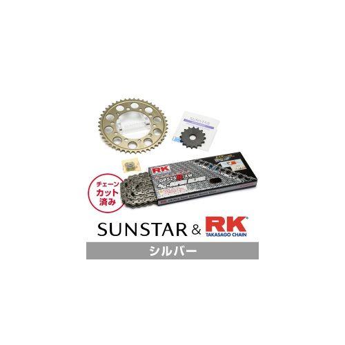 【イベント開催中!】 SUNSTAR サンスター フロント・リアスプロケット&チェーン・カシメジョイントセット チェーン銘柄:RK製GP525R-XW(シルバーチェーン) NC700S NC700X