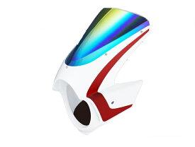Force-Design フォルスデザイン ビキニカウル・バイザー ビキニカウル エンデュランススクリーン カラー:パールフェイドレスホワイト/キャンディアラモアナレッド スクリーンカラー:ミラー CB1300SF (SC54) 03-