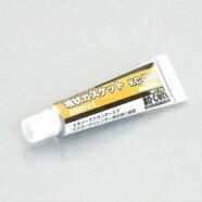 【在庫あり】【イベント開催中!】 K-CON キタココンビニパーツ 液体ガスケット KC084 液状ガスケット