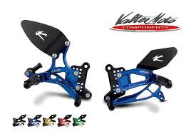 【ポイント5倍開催中!!】【クーポンが使える!】 Valter Moto Components バルターモトコンポーネンツ バックステップ ストリート カラー:ブルー CBR1000RRファイアーブレード