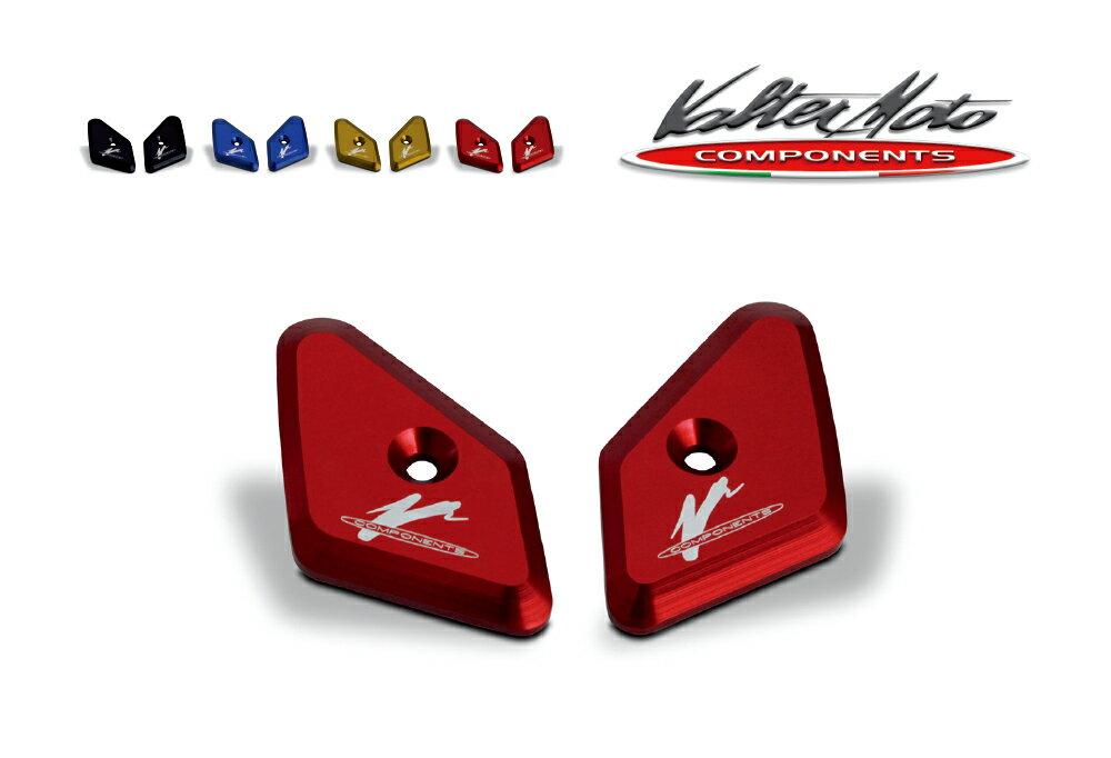 【在庫あり】Valter Moto Components バルターモトコンポーネンツ ミラー類 ブロックオフ カラー:レッド CBR1000RRファイアーブレード CBR600F CBR600RR