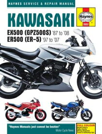 HAYNES ヘインズ 書籍 サービスマニュアル【英文加筆版】 EX500A EX500D