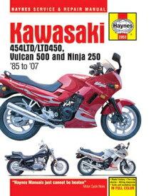 HAYNES ヘインズ 書籍 サービスマニュアル【英文加筆版】 EN 450 EN 500 EX250 Ninja Ninja R Vulcan 500