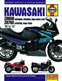 HAYNES ヘインズ 書籍 サービスマニュアル【英文加筆版】 Ninja 600R Ninja 600RX Ninja 750R