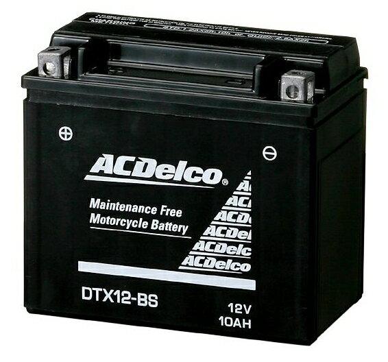 【在庫あり】ACDelco ACデルコ DTX7L-BS メンテナンスフリーバッテリー (電解液付属)