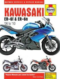 HAYNES ヘインズ 書籍 サービスマニュアル【英文加筆版】 ER650 A ER650 B ER650 C ER650 D EX650 A EX650 B EX650 C EX650 D