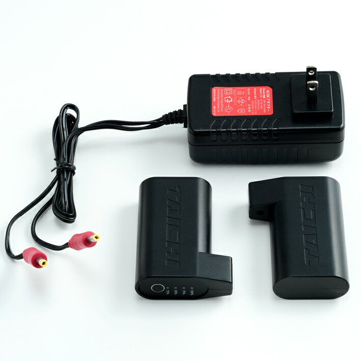 【在庫あり】RSタイチ RS TAICHI アールエスタイチ 電熱ウェア RSP042 充電器・バッテリーセット