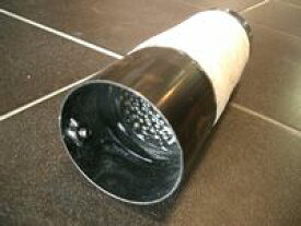 MISTY バッフル・消音装置 Φ70ミスティ管用 直管サイレンサー