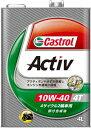 【在庫あり】Castrol カストロール ACTIV 4T [アクティブ 4T] 10W-40 [4L] 4サイクルオイル 部分合成油