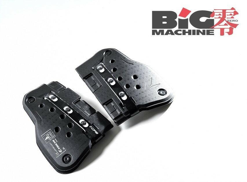 RSタイチ RS TAICHI アールエスタイチ 胸部プロテクターチェストガード・ブレストガード TRV067 TECCELL [テクセル]セパレート チェストプロテクター【ボタンタイプ】