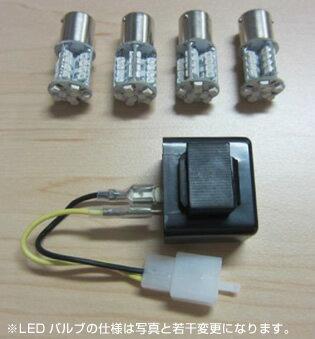 ODAX オダックス LEDウインカーバルブセット ZX-14 06-13 ZX-14R ZZR1400