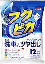 【在庫あり】SOFT99 ソフト99 W220 フクピカ12枚 4.0