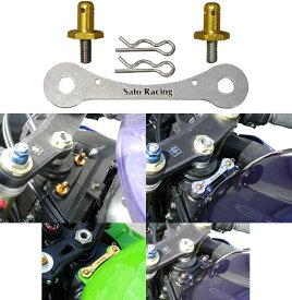 BABYFACE ベビーフェイス ガソリンタンククイックリリースピン カラー:ゴールド GSX-R600 GSX-R750 SV1000