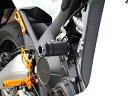 BABYFACE ベビーフェイス ガード・スライダー フレームスライダー CB650F CBR650F
